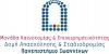 Βραβεία Επιχειρηματικότητας 2013 από τη Μονάδα Καινοτομίας και Επιχειρηματικότητας!