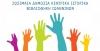 Πρόγραμμα εθελοντισμού από τη Ζωσιμαία Βιβλιοθήκη Ιωαννίνων