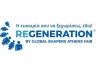 Πρόγραμμα Αμειβόμενης Απασχόλησης Regeneration