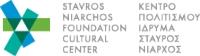 Πρόγραμμα πρακτικής άσκησης στο Κέντρο Πολιτισμού Ίδρυμα Σταύρος Νιάρχος (ΚΠΙΣΝ)